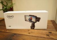結局GoPro HERO5 BLACKに使う電子スタビライザー(ジンバル)はDJI Osmo Mobileに決めた
